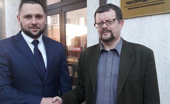 ФГЭС и соотечественники Белоруссии договорились о сотрудничестве