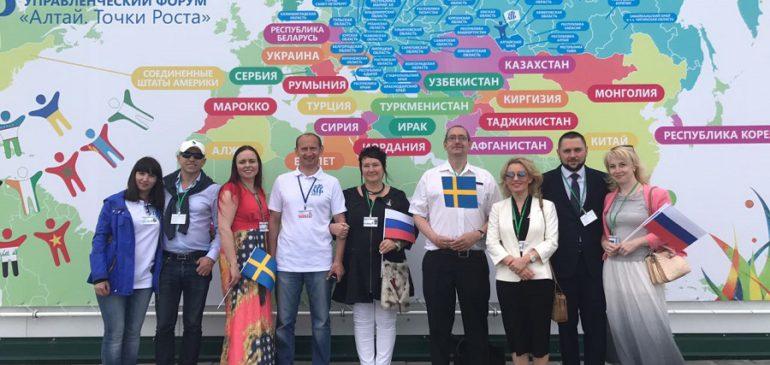 Руководитель ФГЭС принял участие в Форуме «Алтай. Точки роста -2017»