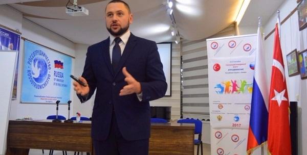 Руководитель ФГЭС принял участие в работе I Всетурецкого молодёжного форума «Продвижение»