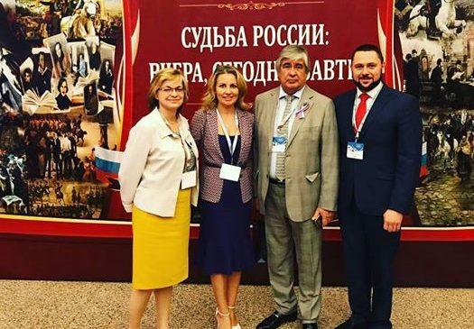 Руководитель ФГЭС побывал на III Всемирном молодёжном форуме российских соотечественников в Болгарии