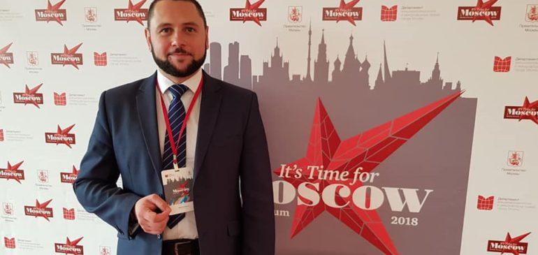 VI форум It's Time for Moscow открылся в российской столице