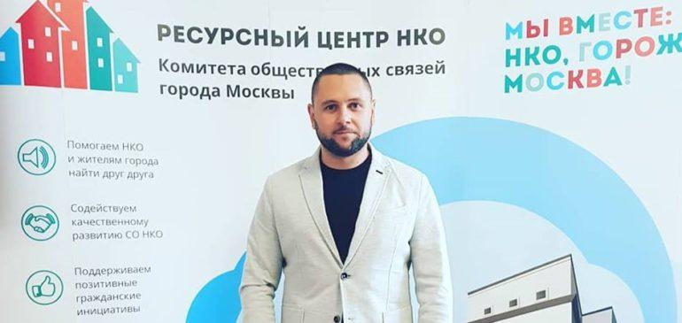 Руководитель ФГЭС Евгений Бакланов принял участие в работе круглого стола «Как построить НКО с нуля? Проблемы первого года жизни НКО»