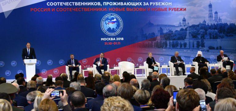 В Москве прошел VI Всемирный конгресс российских соотечественников