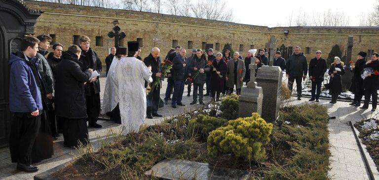 В Киеве отметили День дипломатического работника